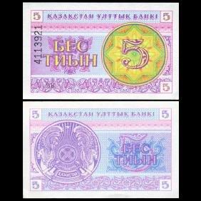 1993 Kazakhstan 5 Tyin Note GEM Crisp Unc