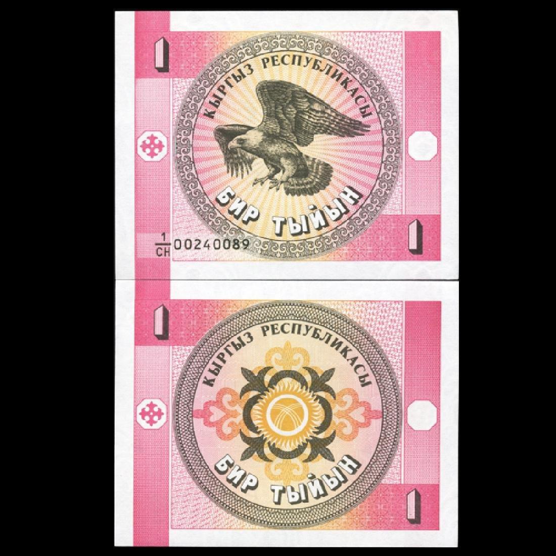 1993 Kyrgyzstan 1 Tyiyn Note GEM Crisp Unc