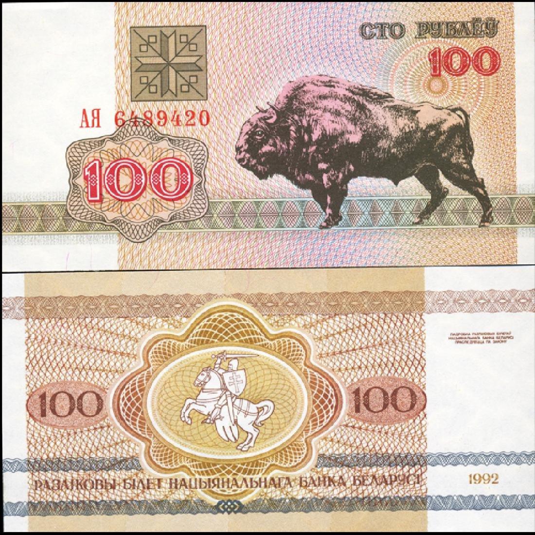 1992 Belarus 100 Rubeli Note GEM Crisp Unc