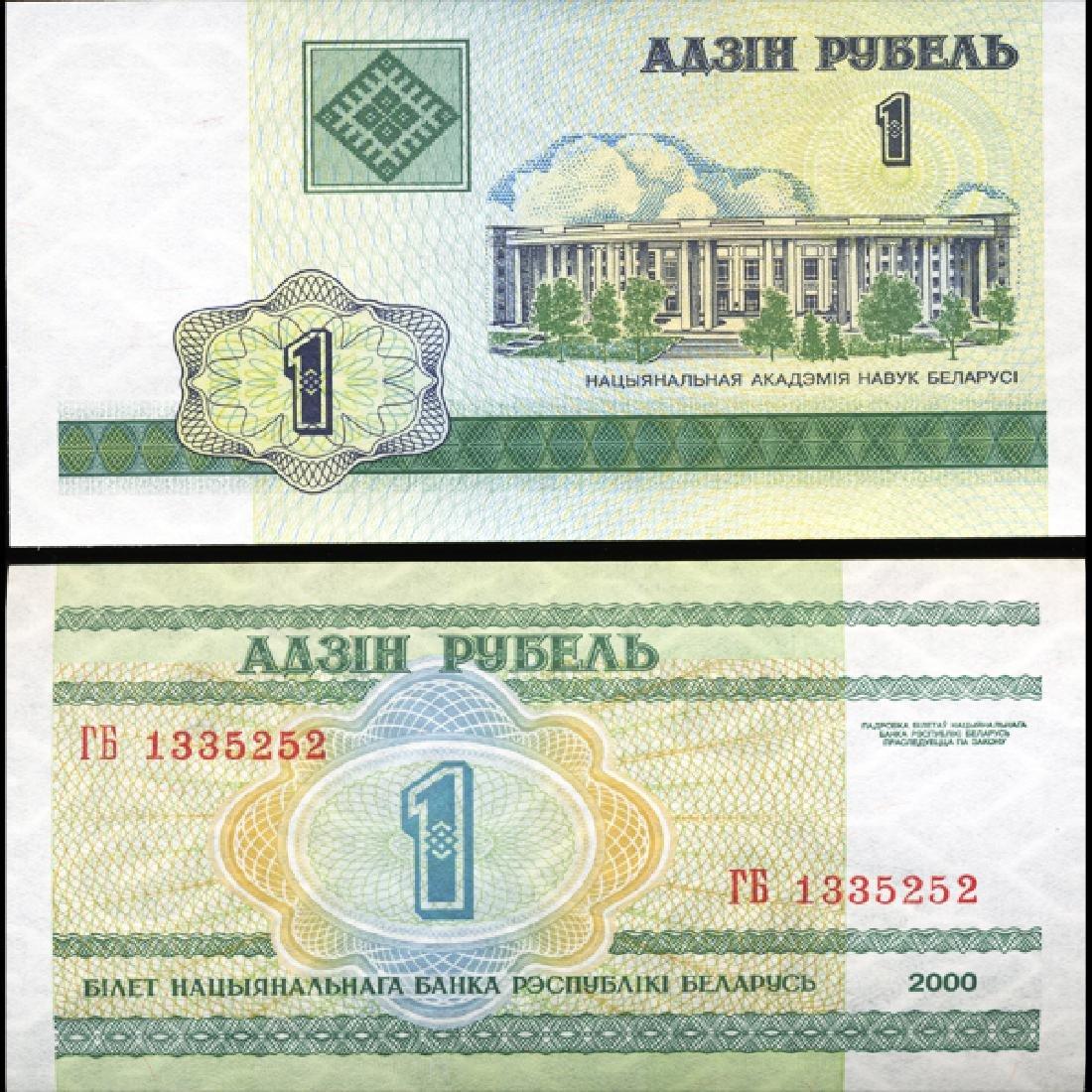 2000 Belarus 1 Rubeli Note GEM Crisp Unc
