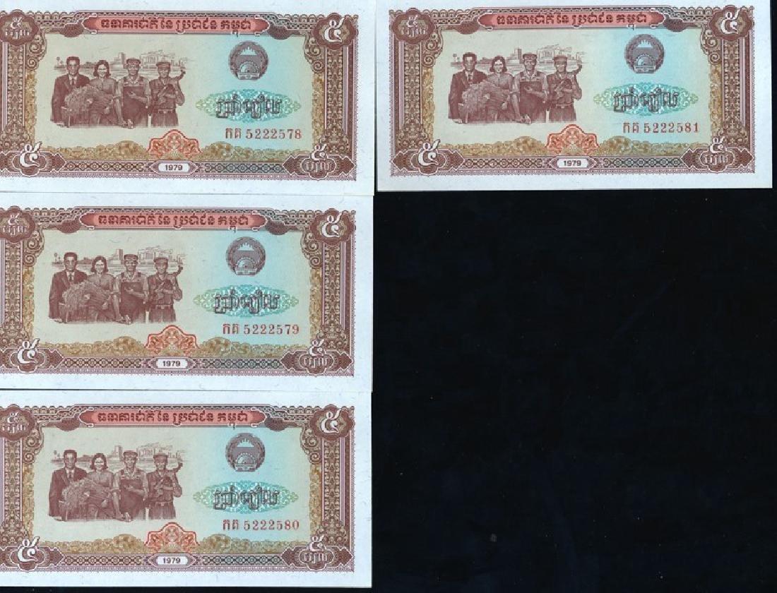 1979 Cambodia 5R Note Crisp Unc 10pcs Scarce Sequential