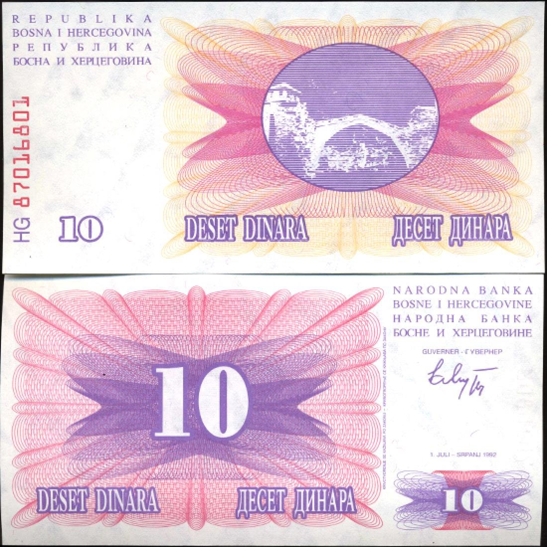 1992 Bosnia 10 Dinara GEM Crisp Uncirculated Note