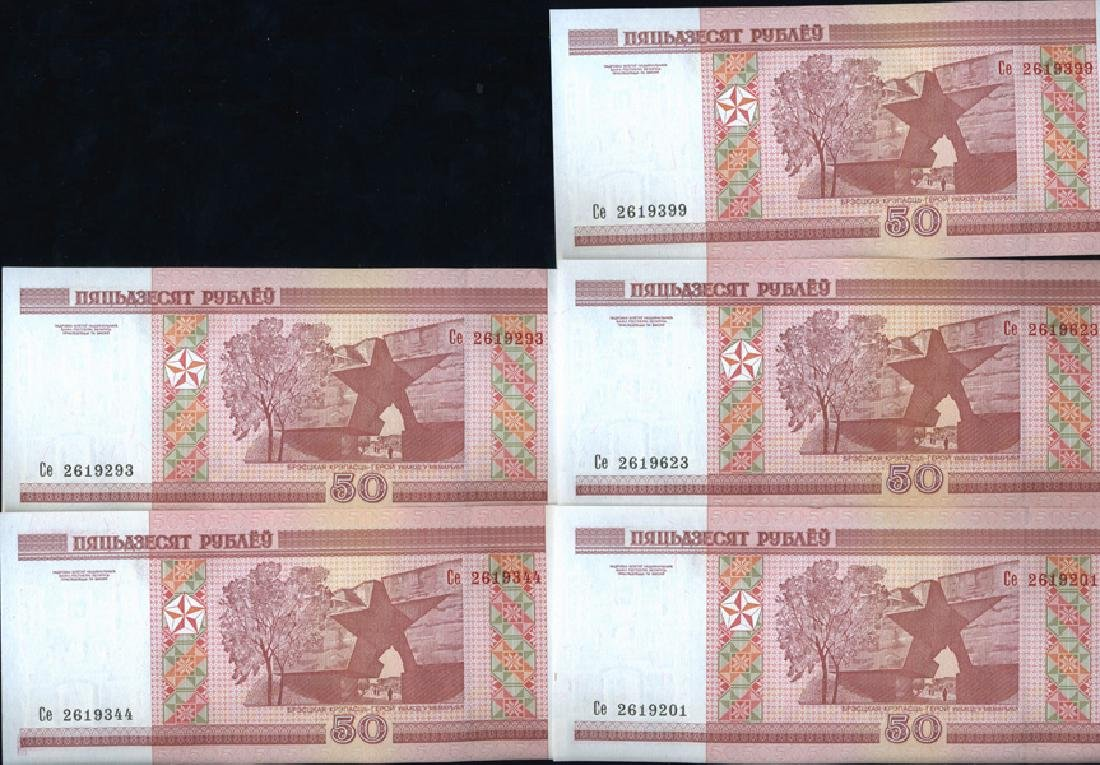 2000 Belarus 50R Crisp Unc Note 10pcs Scarce Sequential