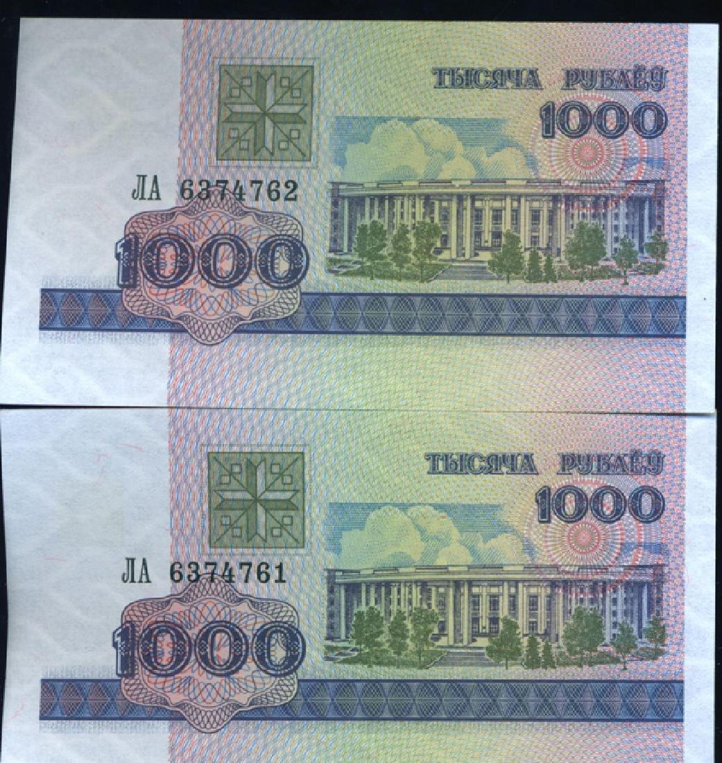 1992 Belarus 1000R Crisp Unc Note 10pcs Scarce