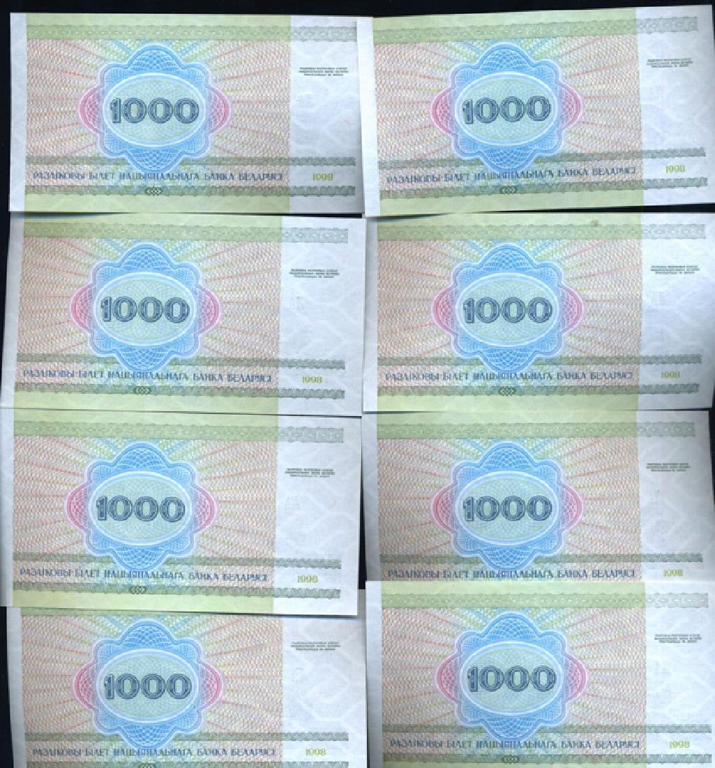 1992 Belarus 1000R Crisp Unc Note 10pcs Scarce - 2