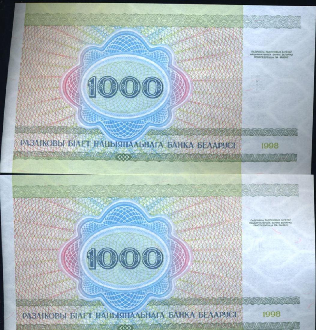 1992 Belarus 1000R Crisp Unc Note 10pcs Scarce - 3