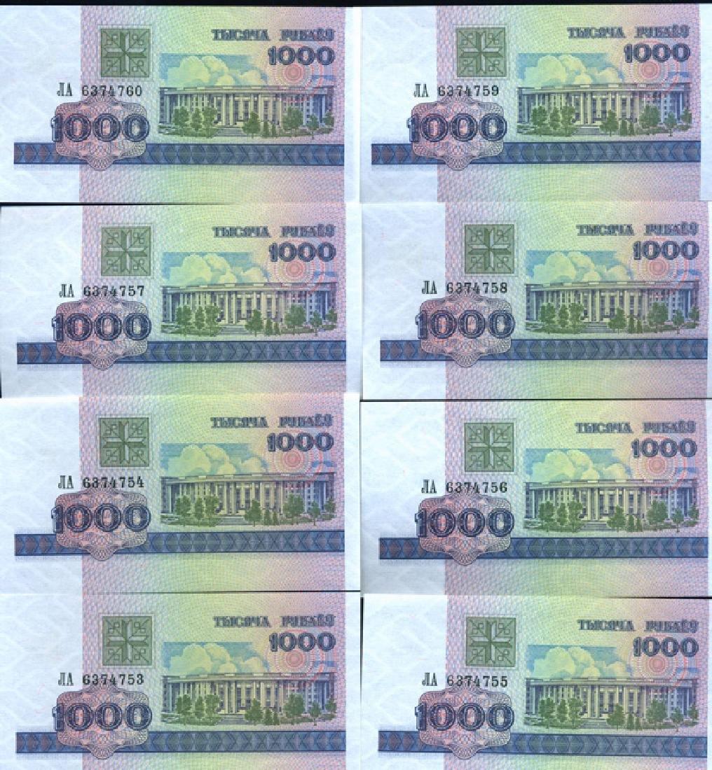 1992 Belarus 1000R Crisp Unc Note 10pcs Scarce - 4