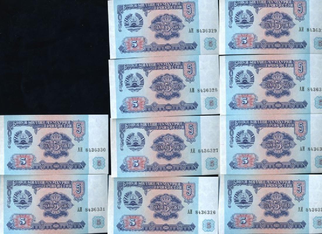 1994 Tajikistan 5R Crisp Unc Note 10pcs Scarce