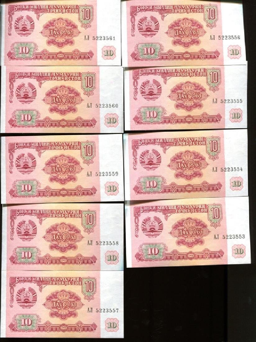 1994 Tajikistan 10R Crisp Unc Note 9pcs Scarce