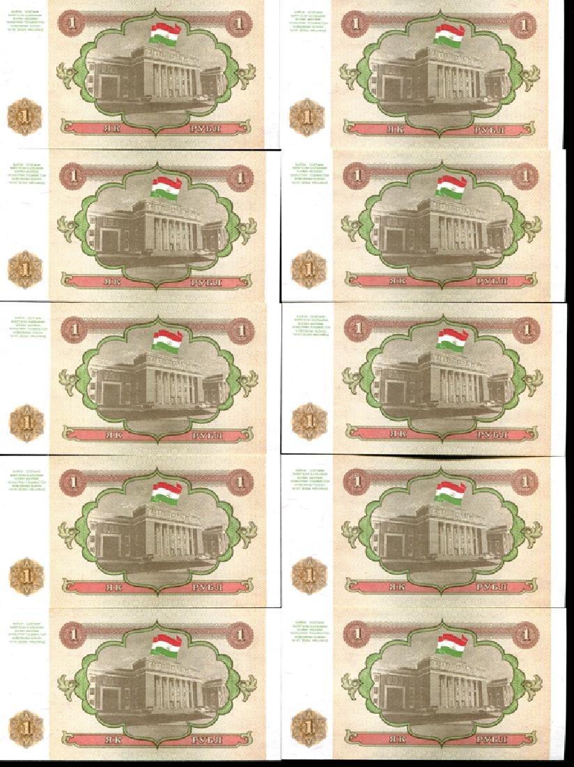 1994 Tajikistan 1R Crisp Unc Note 10pcs Scarce