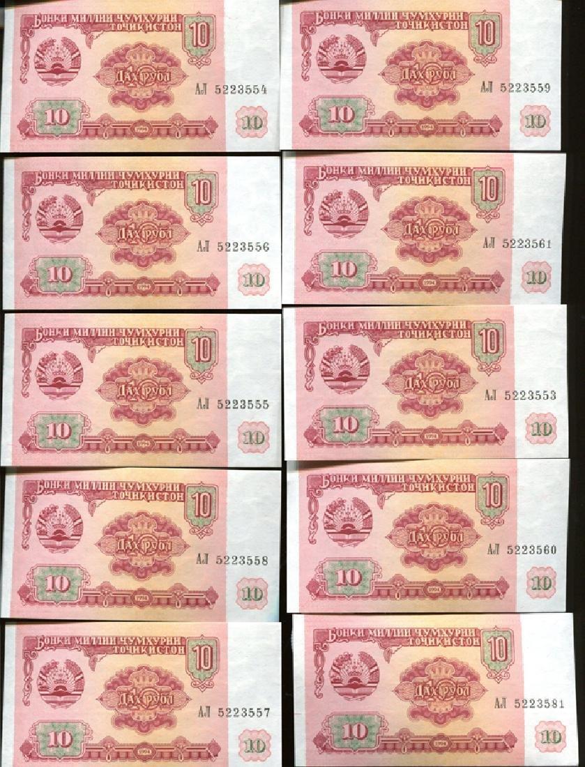 1994 Tajikistan 10R Crisp Unc Note 10pcs Scarce