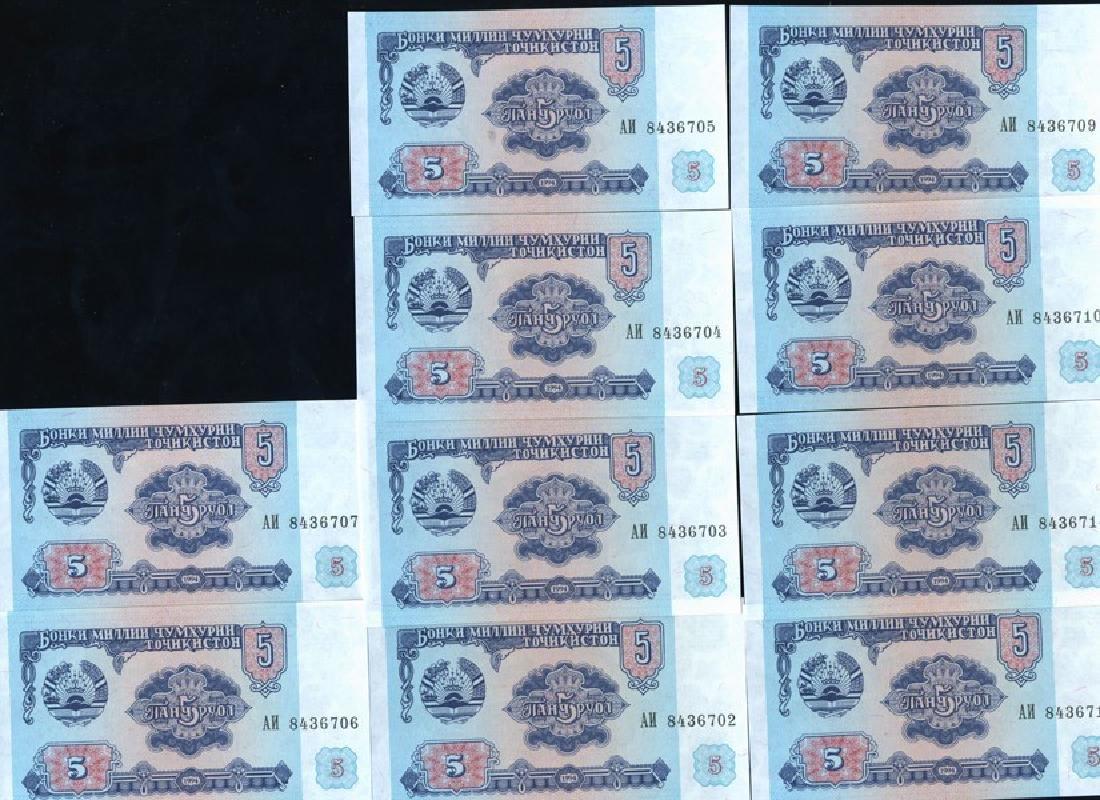 1994 Tajikistan 20R Crisp Unc Note 10pcs Scarce
