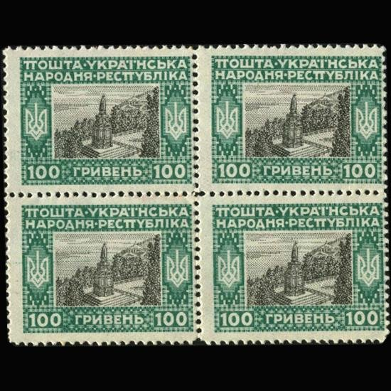 8: 1920 Ukraine 100 Kopek Postage Stamp Mint 4 Block