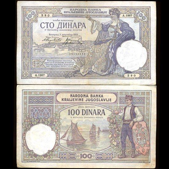 7: 1929 Yugoslavia 100 Dinara RARE Hi Grade Note