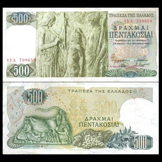 18: 1968 Greece 500 Drachma Hi Grade Note SCARCE