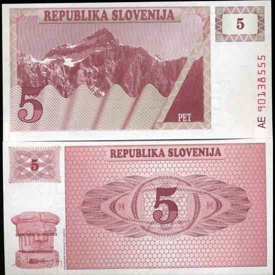 6: 1991 Slovenia 5 T Crisp Unc Note