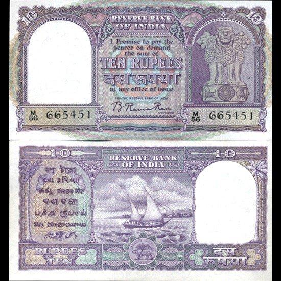 5: 1957 India 10 Rupee Crisp Unc Text Err Variety