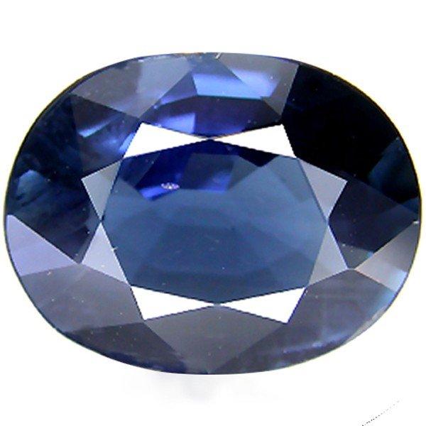 5B: 2.70ct Natural Oval Ceylon Blue Sapphire VVS