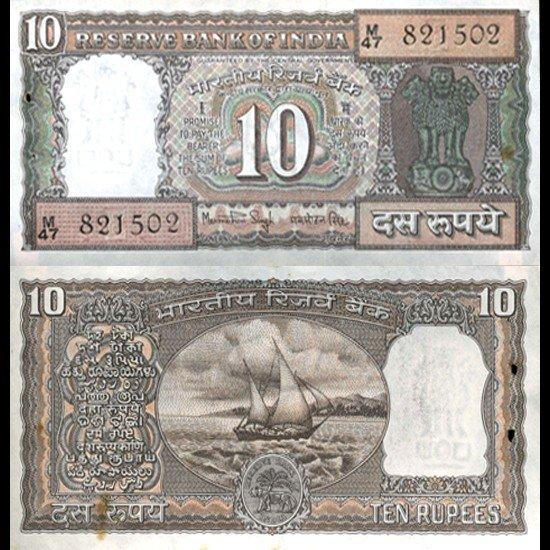 5: 1983 India 10 Rupee Crisp Uncirculated