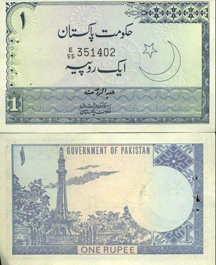8: 1974 Pakistan Scarce 1 Rupee Crisp Unc Note