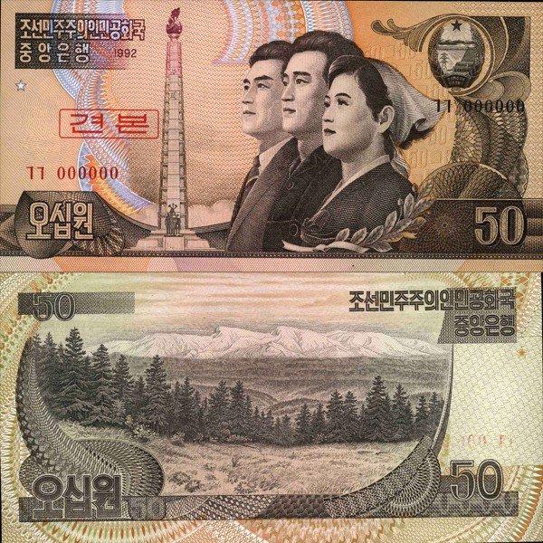 1: 1992 N Korea Rare 50 Won Specimen Note Crisp Unc