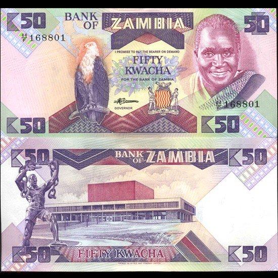4: 1986 Zambia 50k Parrot Note Crisp Unc SCARCE