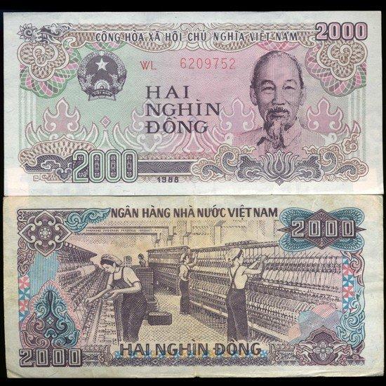7A: 1988 Vietnam 2000 Dong Crisp Circulated Variety