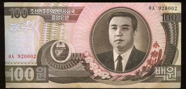 7: 2002 Scarce North Korea Gem 100 Won Note