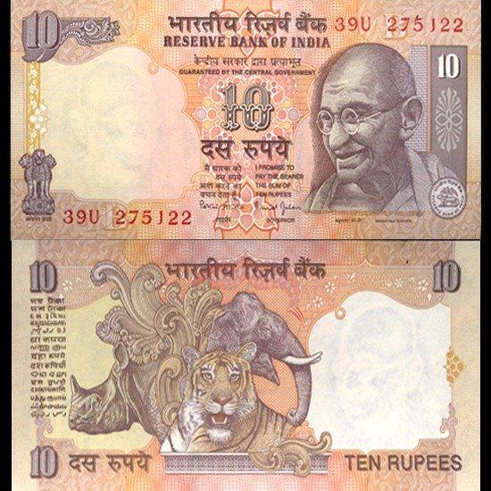 12: 1996 India 10 Rupee Ghandi Crisp Uncirculated