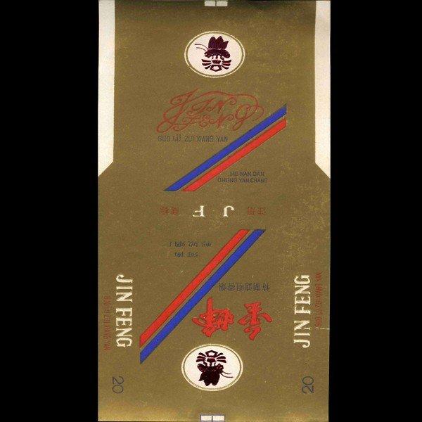 19: China Mint Unused Cigarette Wrapper