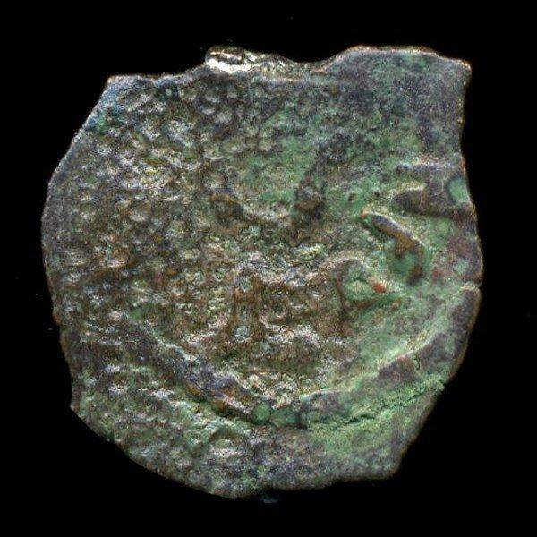 2: 100BC Widows Mite Biblical Coin