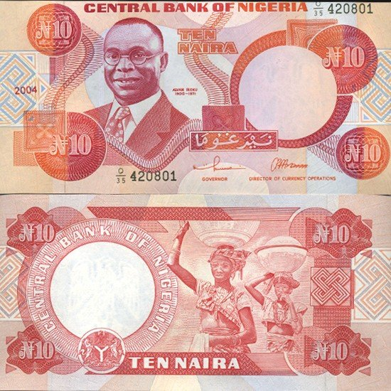 6: 2004 Nigeria 10 Niara Note Crisp Unc Note