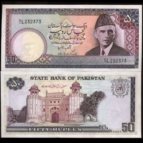 19: 1982 Pakistan Scarce 50 Rupee Crisp Unc Note