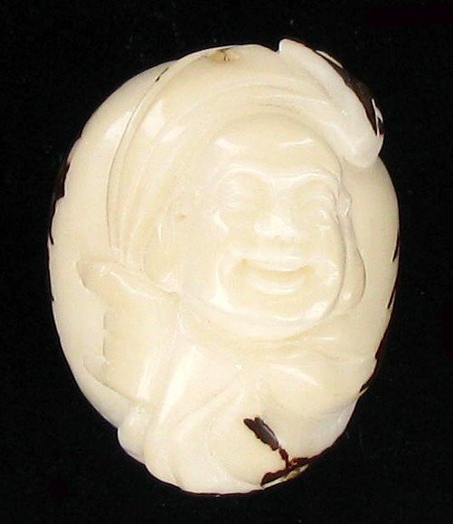 11A: Chinese Handcarved Tagua Ivory Nut