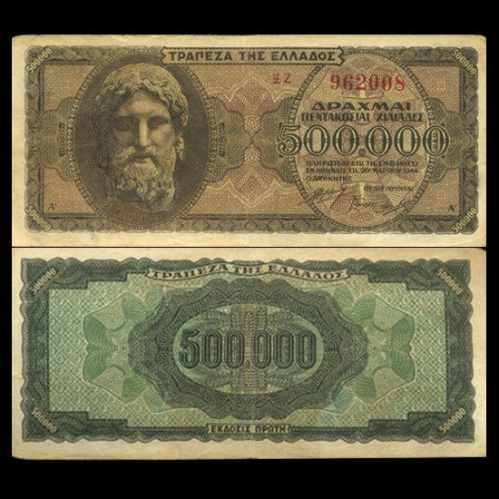 13: 1944 Greece 500000 Drachma Hi Grade Note Type 1