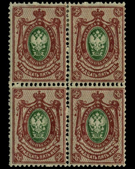 15: 1909 RARE Russia 3k Mint Postage Stamp Block of 4