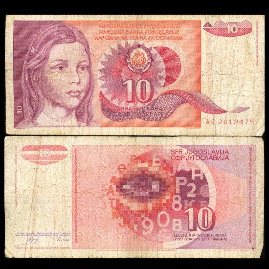 13: 1990 Yugoslavia 10 Dinara Scarce Circulated Note