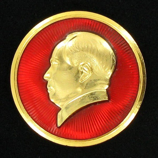 14: Vintage Chinese Mao Button