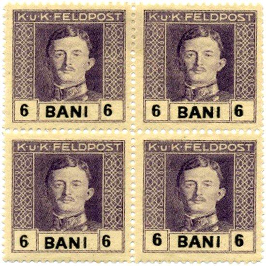 4: 1918 Romania 6b Austria Occupation Carl 4 Block Erro