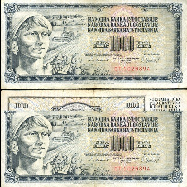 12: 1981 Yugoslavia 1000 Dinara Circulated Note