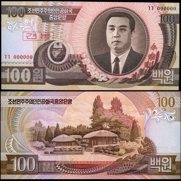 10: 1992 N Korea Rare 100 Won Specimen Note Crisp Unc
