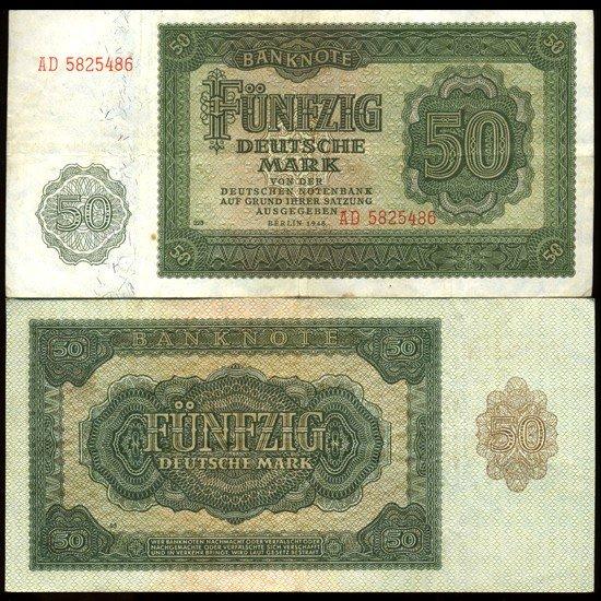 37: 1948 E Germany 50 Mk Note Hi Grade Rare Variety  ES