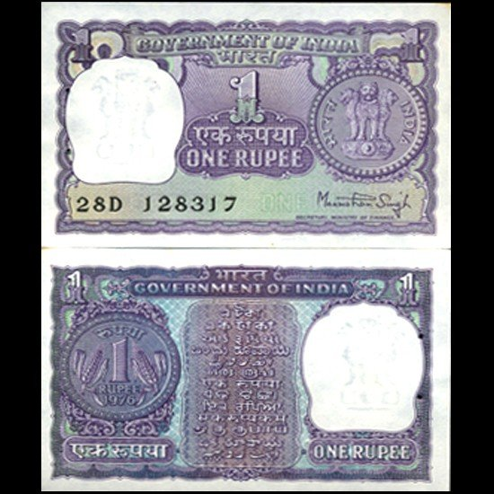 79: 1976 India 1 Rupee Crisp Uncirculated EST: $9 - $18