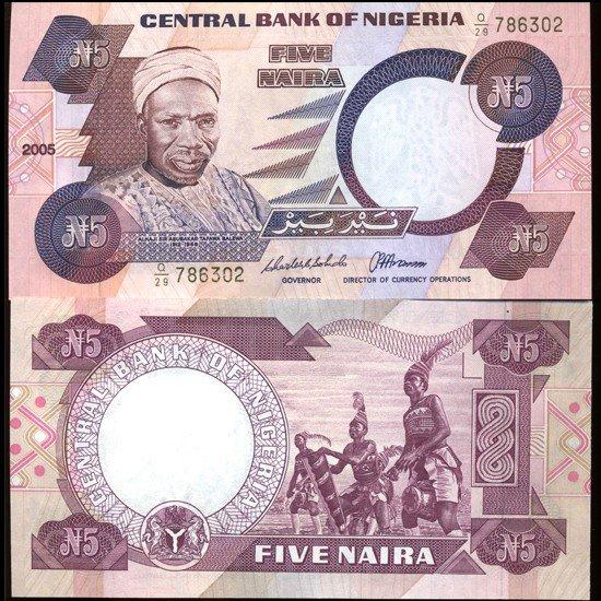 7: 1984 Nigeria 5 niara Note Crisp Unc Note EST: $9 - $