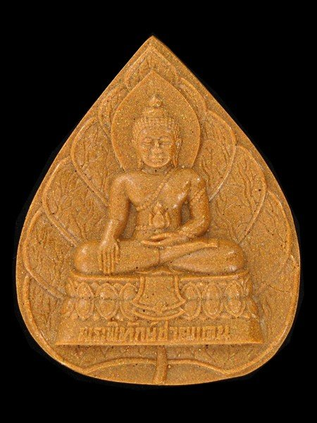 32: Vintage Thai Clay Amulet 1990s Lg Buddha Lotus