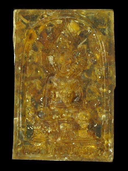 89: Thai Temple Buddha Amulet
