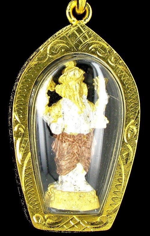 76: Gold Vermeil Ganesh Amulet