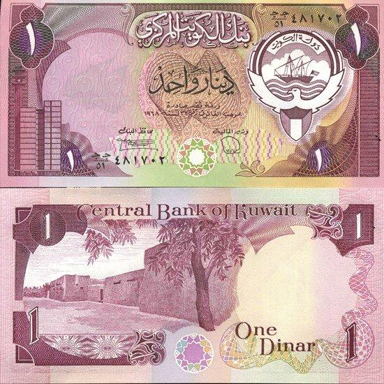 481: 1991 Kuwait Scarce 1 Dinar Crisp Unc Note