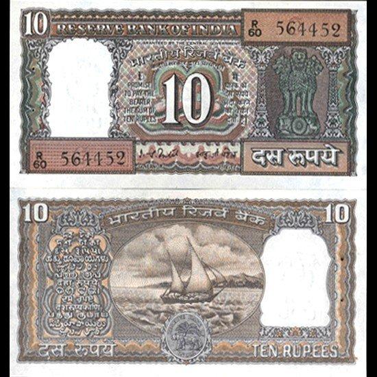 72A: 1977 India 10 Rupee Crisp Uncirculated
