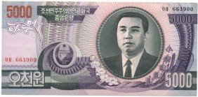 2002 North Korea 5000 Won Currency